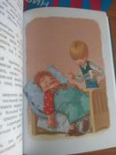 Малыш и Карлсон, который живёт на крыше | Линдгрен Астрид #64, Неля А.