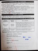 Мини-печь Кедр ШЖ-0,625/220, красный #6, Андрей О.