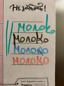 Набор OfficeSpace маркеров для белых досок 4 цвета #8, Мельханова Анна