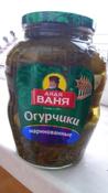 Овощные консервы Дядя Ваня Огурцы маринованные, 6 шт по 1,8 кг #1, Анна К.