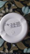 Комплекс пищеварительных ферментов с лизатами пробиотиков, Неозим #12, Трифанова Наталья