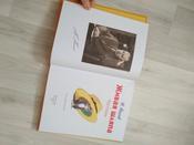 Живая шляпа (ил. И. Семёнова) | Носов Николай Николаевич #11, Надежда
