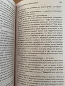 Преступление и наказание | Достоевский Федор #8, И Дарья