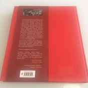 Depeche Mode. Монумент   Бурмейстер Деннис, Ланге Саша #4, Олег
