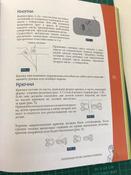Полный курс кройки и шитья. Технология шитья и отделки женской одежды | Жилевска Тереза #3, Юлия Шевцова