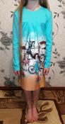 Платье 5+ #6, Евгения Н.