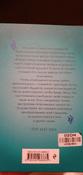 Практика радости. Как управлять гневом   Тит Нат Хан #10, Мухтасаров Рустам