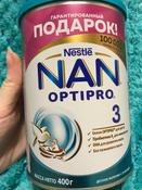 Молочко NAN 3 OPTIPRO для роста, иммунитета и развития мозга, с 12 месяцев, 400 г #3, Жидоморова Евгения