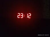 Электронный будильник Perfeo LUMINOUS #2, Денис