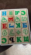 Деревянные кубики Алфавит с цифрами, Томик #1, Татьяна С.