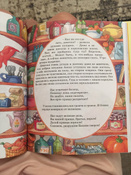 Королевство кривых зеркал | Губарев Виталий #6, Анна Г.