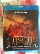 Страсти Христовы (Blu-ray) #5, Сергей Ваулин