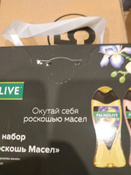 Подарочный набор Palmolive Роскошь масел: Гель для душа Инжир, 250 мл + Гель для душа Авокадо, 250 мл #3, А Алексей
