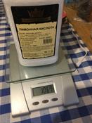 Царская приправа Лимонная кислота, 1 кг #13, Алексей