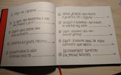 Кради как художник. 10 уроков творческого самовыражения | Клеон Остин, Остин Клеон #11, Анжелика А.