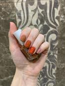 Лак для ногтей Essie, оттенок 643 На утесе, коричневый, 13,5 мл #1, Далия М.