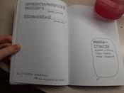 Антиежедневник(голубой) / The Non-Planner Datebook | Смит Кери #3, Елизавета Х.
