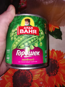 Овощные консервы Дядя Ваня Горошек зеленый консервированный, 12 шт по 400 г #2, Рената В.