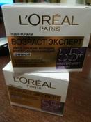 """L'Oreal Paris Дневной антивозрастной крем """"Возраст Эксперт 55+"""" против морщин для лица, восстанавливающий, 50 мл #3, Оксана Р."""