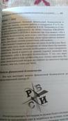 Квадрант денежного потока | Кийосаки Роберт Т. #8, Андрей Ф.