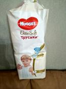 Huggies Подгузники-трусики Elite Soft 12-17 кг (размер 5) 76 шт #14, Наташенька