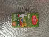 Сок яблочно-виноградный осветленный восстановленный с 6 месяцев Сады Придонья, 18 шт по 0,125 л #21, Эсмира Л.