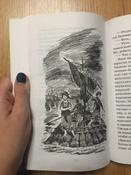 Приключения Тома Сойера | Твен Марк #2, Виктория Н.