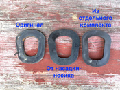 Насадка-носик для канистры универсальный  #11, Андрей С.