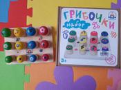 """Развивающая игрушка Краснокамская игрушка """"Грибочки"""", Н-60 #50, Карина Г."""
