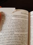 Белые ночи | Достоевский Федор #7, Валерия О.
