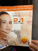 Вакуумный антицеллюлитный массажер для лица и тела Gezatone Vacu Expert #8, Людмила