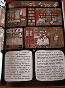 Книга нашего детства #8, Анна Д.