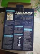 """Комплект сменных модулей Аквафор """"К5-К2-К7"""", для фильтра Аквафор """"Кристалл А"""", 3 шт #5, Ефимов Алексей"""