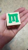 Деревянные кубики Алфавит с цифрами, Томик #2, Татьяна С.