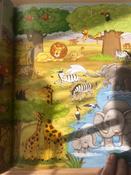 Книга занимательных занятий для девочек. Дополненная реальность (+ наклейки) #11, Гришенина Полина