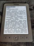 "Электронная книга Digma R63W 6"", белый #14, Алексей Н."