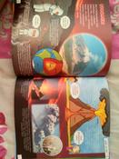 Земля | Нет автора #5, Инна В.
