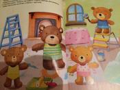Медвежата Тедди и новоселье (+ наклейки) | Брукс Фелисити #12, Инна