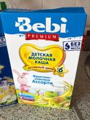 Bebi Премиум каша фруктово-злаковое ассорти молочная, с 6 месяцев, 250 г #1, Анастасия К.