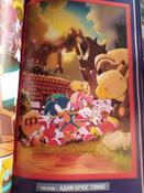 Sonic. Нежелательные последствия. Комикс. Том 1 (перевод от Diamond Dust и Сыендука) | Флинн Йэн #2, Елена Я.