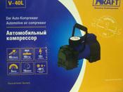Автомобильный компрессор Kraft Standart V-40L #15, Георгий М.