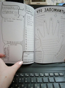 Антиежедневник(голубой) / The Non-Planner Datebook | Смит Кери #8, Елена
