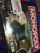 Настольная игра Monopoly Монополия Голосовой банкинг, E4816121 #58, Екатерина П.
