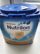 Молочко NAN 4 OPTIPRO для роста, иммунитета и развития мозга, с 18 месяцев, 400 г #6, Ирина Ч.