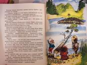 Муфта, Полботинка и Моховая Борода (комплект из 2 книг) #12, Анастасия П.