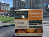 ПростаБион капсулы 400 мг блистер  № 30, для профилактики и комплексного лечения простатита  #11, Алексей Т.