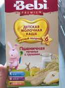 Bebi Премиум каша Печенье с грушами пшеничная молочная, с 6 месяцев, 200 г #11, Татьяна Б.