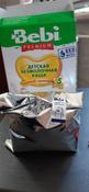 Bebi Премиум каша Кукурузная низкоаллергенная с пребиотиками, с 5 месяцев, 200 г #1, Екатерина