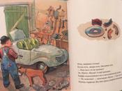 Мулле Мек собирает автомобиль | Юхансон Георг #12, Федор Королев