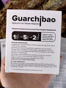 Фитококтейли Guarchibao Sachets со вкусом Ананаса #1, Олеся Д.